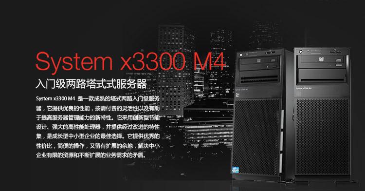 x3300_M4-1.jpg
