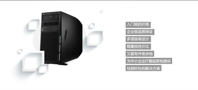 x3300_M4-2.jpg
