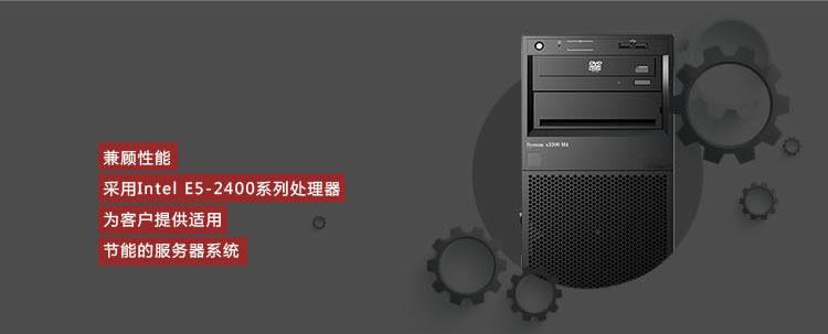 x3300_M4-3.jpg