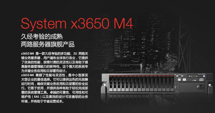 x3650_M4-1.jpg